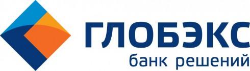 Банк ГЛОБЭКС