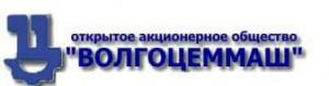Волгацеммаш