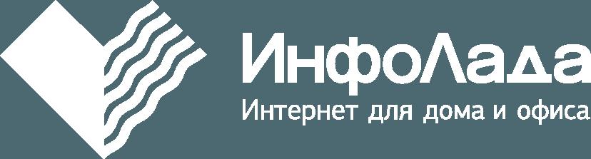 logo-white-infolada
