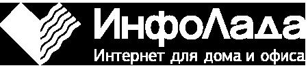 logo_IL-2018